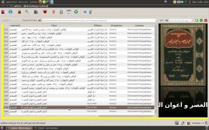 Une partie de ma bibliothèque de sources arabes sous Calibre (cliquer pour agrandir)