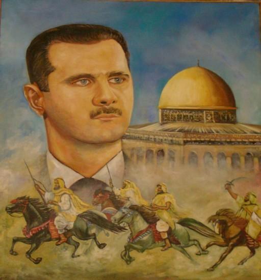 Affiche vantant la relation entre le Président syrien Bachar al-Assad et la cause palestinienne, Damas, 2011. Photo F. Burgat