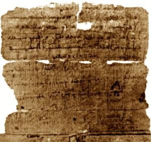 P.Cair.Arab. III 161 - Papyrus fiscal bilingue (arabe et grec)