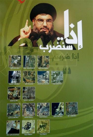 « Avertissement » du Hezbollah