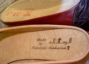 Made in Palestine