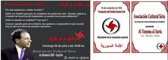 Invitations Facebook à « commémorer le jour de la Résistance et de la Loyauté » et la fondation du PSNS.