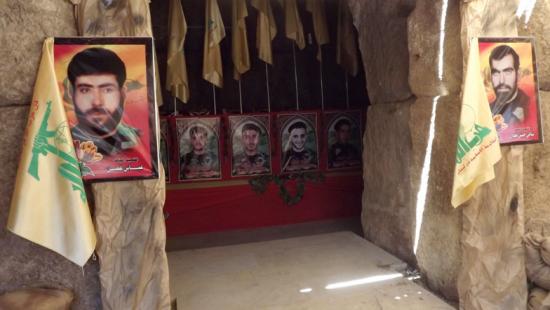 Martyrs de la résistance, musée mobile du Hezbollah à Baalbek, août 2012. © Vincent Geisser