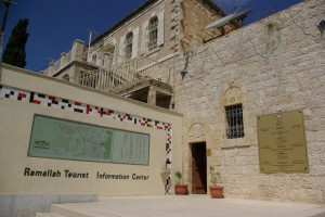 © Centre d'information touristique de Ramallah. Photo Clio Chaveneau, 2013.