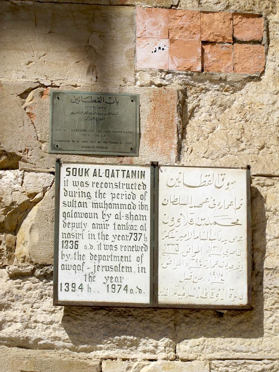 Plaques descriptives du Sūq al-Qaṭṭānīn attenant à la mosquée al-Aqsa. Photo E. Grugeon