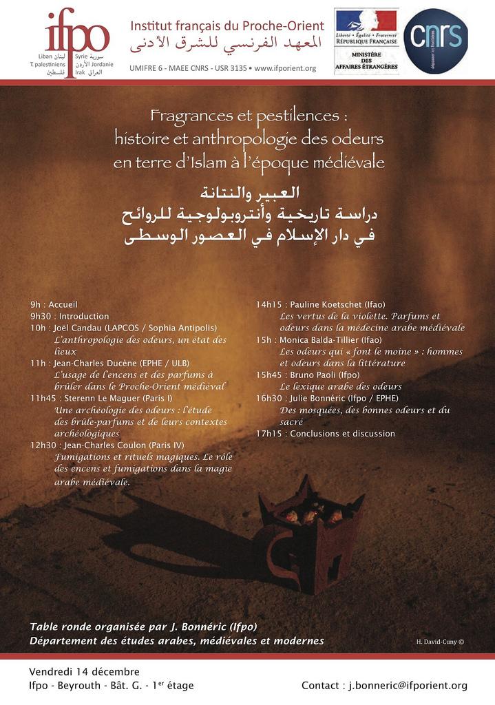 Affiche du colloque :Fragrances et pestilences : histoire et anthropologie des odeurs en terre d'Islam à l'époque médiévale