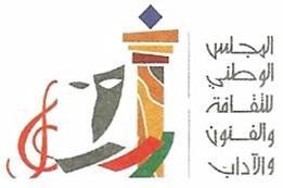 Logo NCCAL
