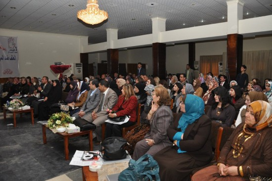 Rencontre organisée par « le Réseau des Femmes Irakiennes » (al-Shabaka) à Bagdad, le 8 mars 2012.
