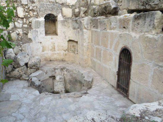 Figure 3 : Chapelle baptismale (Tous droits réservés Bertrand Riba)