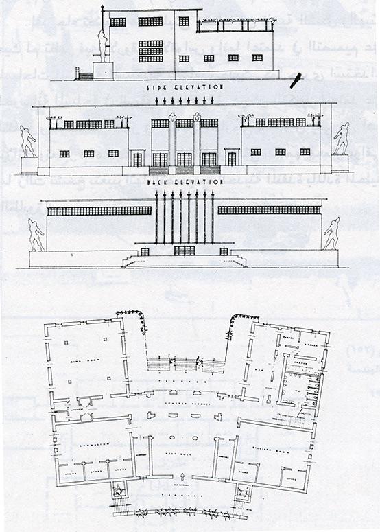الشكل 8 : واجهات النادي الأولمبي ومخطط الطابق الأرضي . المصدر شيريين شيرزاد.