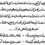 Kitab ansab al-ashraf