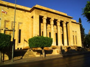 Beirut national Museum