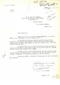 Lettre de Maurice Chéhab