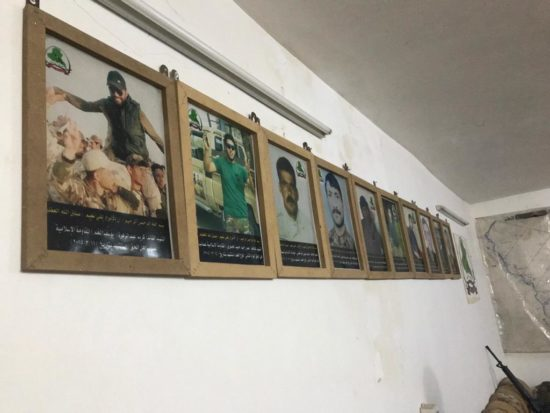 Série de portraits des martyrs d'AAH, centre des opérations d'AAH de Al-Alam, janvier 2018, crédits A. A.