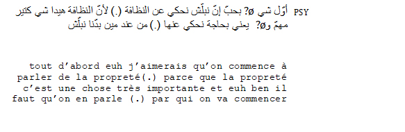 Extrait 1. Life skills_NaDafe2_20190124_08:00